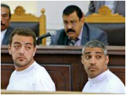 Fahmy and mohamed