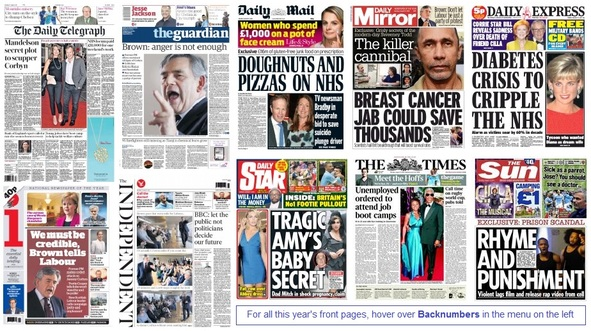 front pages 17-08-15