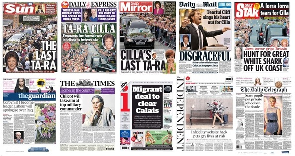 front pages 21-08-15