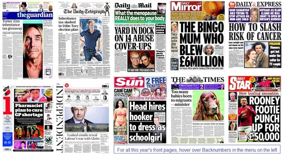front pages 17-03-15
